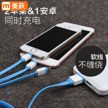 米躍5 sデ-タ線iphone 6 Apple 5 6 sマルチーフ・ファンクは3つのジッドを引いて、2つのAndroid充電器を引いて、3つの充電ライン(Android 2のApple 5 s/6 sを)