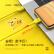 宝可梦IAnker公式连名ピカチュウシリーズMFi认证USB-CApplePD快充データライン适合iPhone 12/SE 2/11/Xs Max/XR充电器闪充线