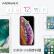 MOMAX MOMAX Appleデータ線充電線MFi認証充電器線汎用iPhone 12/11 Pro/XSMax/XR/SE/8/7/6 p携帯ipadなど1 mブラック