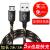 唯淘帥安卓データ線の快速充電電線は長さ3 m 5 mでvivo Samuセムに適用されます。ミファァァァウェル怪人Miroインターフェイスは黒金/Androidデータ線の2 mです。