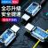 ROCKデータ線三合一Apple/Android/Type-c快速充電器線一引三iPhone 12/11 Pro/XR/新SEシーザーァ車1.2 mブラック