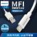 フィリップスMFi認証Appleデータ線12/11/XsMax/XR/X/8携帯電話充電器線USB電源線汎用iphone SE 2/7/ipad 2 m 1506 V