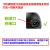 フィリップス電気シェーバーアクセサリー充電器s 1101 s 1102 s 1203 S 1103電源コードに適用されます。