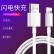 孜泰 Apple数据线充电线iphone12pro/11/Xs Max/XR/8/7/6s plus手机快充充电器线USB电源线 1.5米 白色